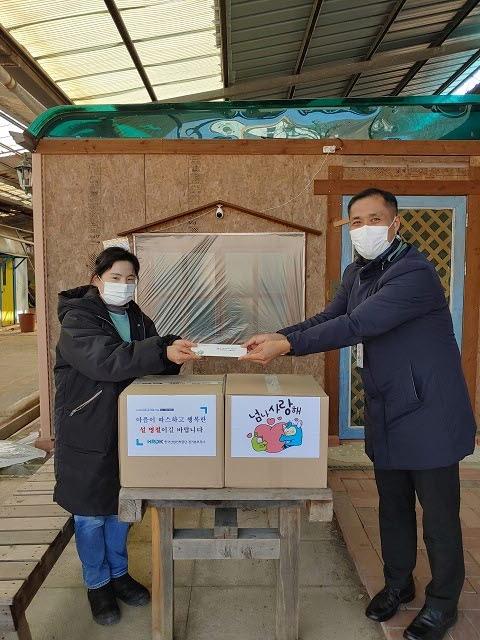 (사진:한국산업인력공단경기남부지사 제공)한국산업인력공단 경기남부지사의 사회공헌활동